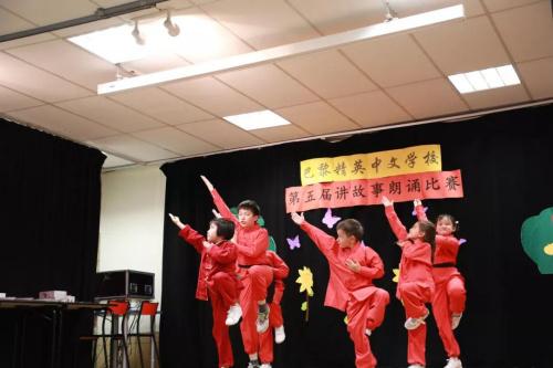 武术班小朋友的精彩表演。