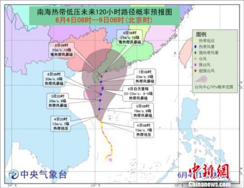 图为南海热带低压未来120小时路径概率预报图。中央气象台 供图