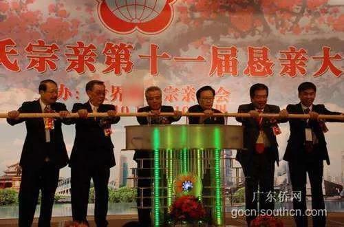 海外华人宗亲组织回国开展恳亲交流活动。图自广东侨网