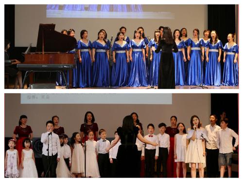 瑞典华人爱乐合唱团和中欧北极之声合唱团