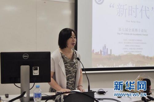 中国驻贝尔法斯特总领事馆总领事王淑英致辞。新华网发