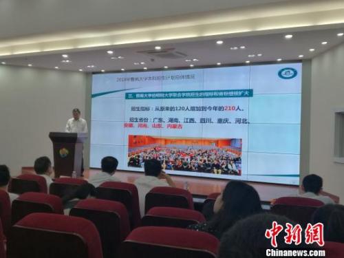广州暨南大学举行招生新闻发布会 郭军 摄