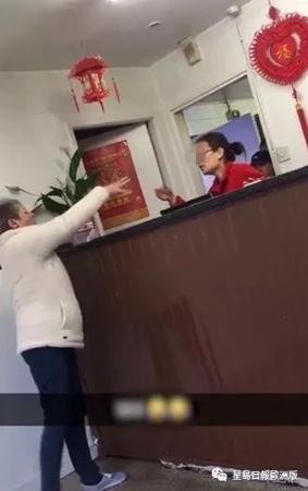 """白人蛮妇用手指着中餐店雇员,大声辱骂:""""你坐船来的!""""(《星岛日报》欧洲版微信公众号)"""