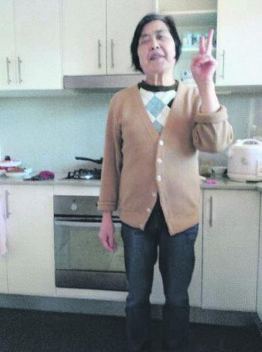 失踪的华裔老妇。  纽省警察