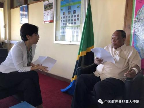 图片来源:中国驻坦桑尼亚大使馆微信公众号