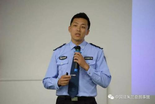 图片来源:中国驻米兰总领馆微信公众号