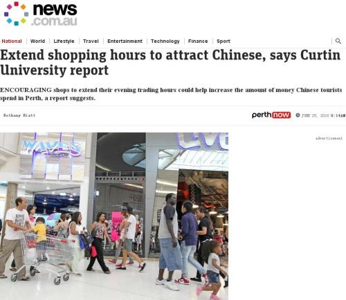 中国客爱晚上购物 澳专家吁延长营业(图片来源:澳新网页面截图)