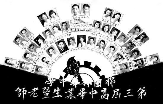 邱学清至今还珍藏着当年印尼棉兰椰华中学毕业纪念册。