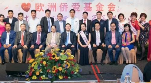 欧洲侨爱基金会举行换届典礼,汤旭俊任第五届理事会主席。(图片来源:荷兰华侨新天地)