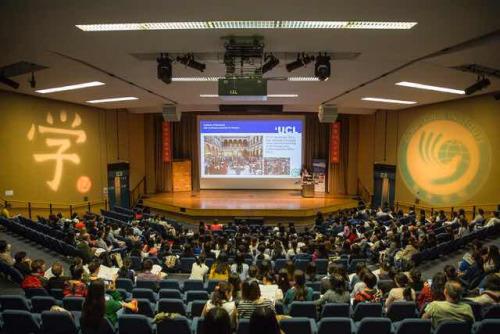 全英第十五届汉语教学年会现场。(图片来源:本文图片均由主办方提供)