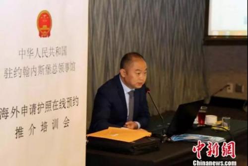 只跑一次 中国驻外使领馆公布便民惠民措施(图)