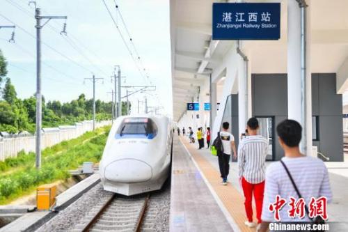 粤西首条高铁江湛铁路7月1日正式开通 陈骥旻 摄