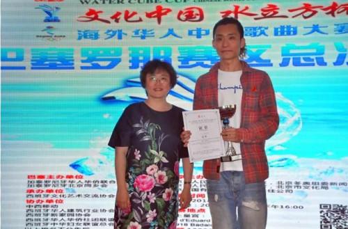 林楠为获奖选手颁奖。