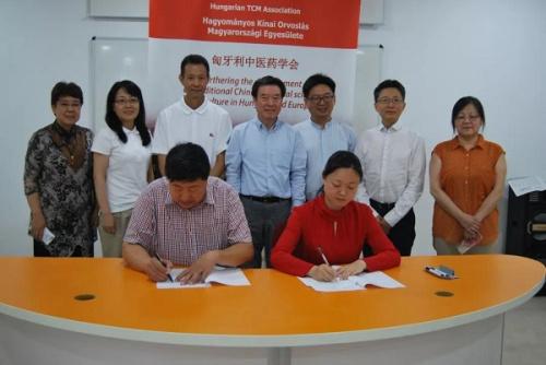 中医药国际合作协议签署。