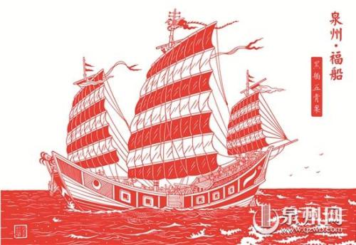 泉州福船的身影出现在刻画作品中。