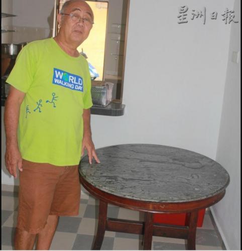 陈家兄长陈颖江:这张大理石桌子多少钱都不卖!(马来西亚《星洲日报》)