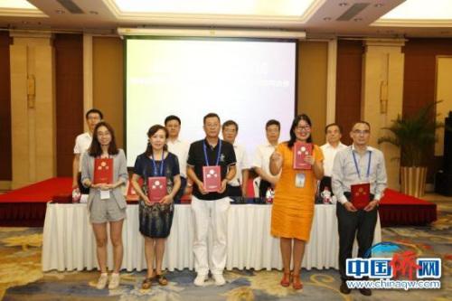 新一批华文媒体与北京市人民政府侨务办公室签署协议 赵猛摄