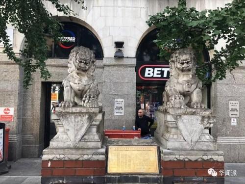 正对牌坊的两座石狮子(英国《华闻周刊》微信公号)