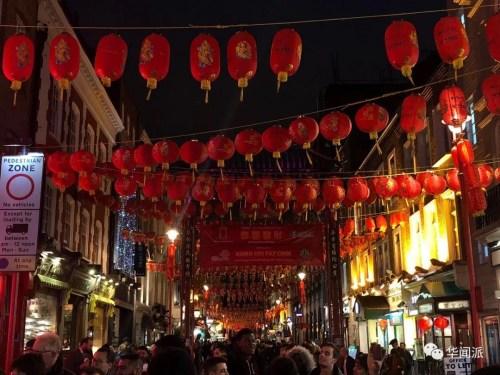 中国城和Soho的夜景(英国《华闻周刊》微信公号)