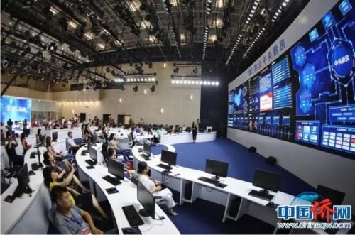 """华媒代表参观""""津云""""大数据宣传管理服务平台"""
