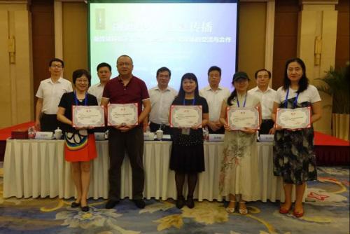 新一批华文媒体与北京市人民政府侨务办公室签署协议