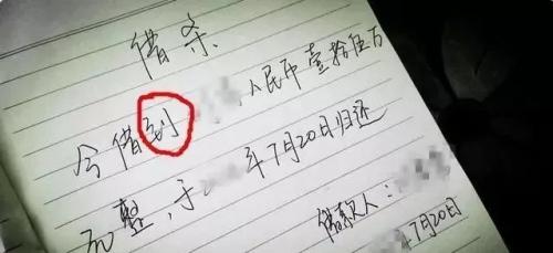 图片来自北京时间报道截屏