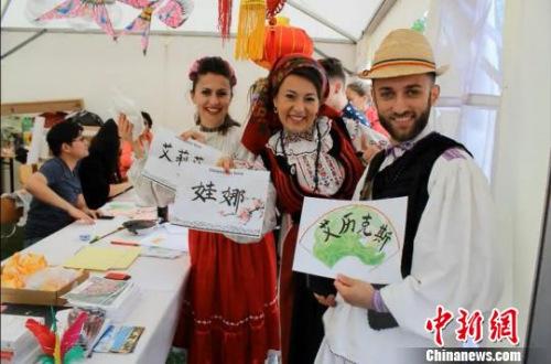 """德国因戈尔施塔特""""多元文化节""""刮起中国风。奥迪孔院供图"""