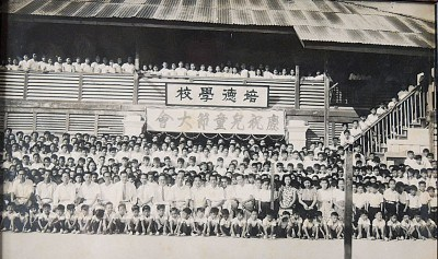 这是培德第二个校园旧照,也是目前校友会会址。