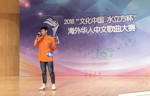 图为来自韩国水原赛区的李佳明演唱《红玫瑰》 周欣嫒 摄