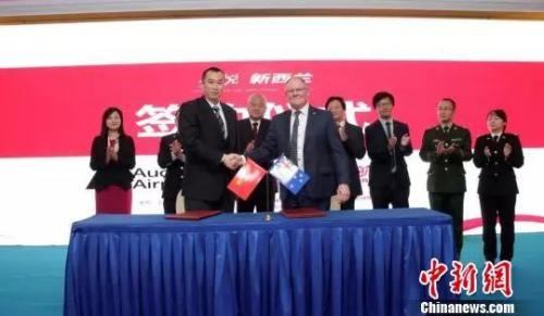 图为四川航空与奥克兰机场签订成都直飞奥克兰航线协议 高昂 摄