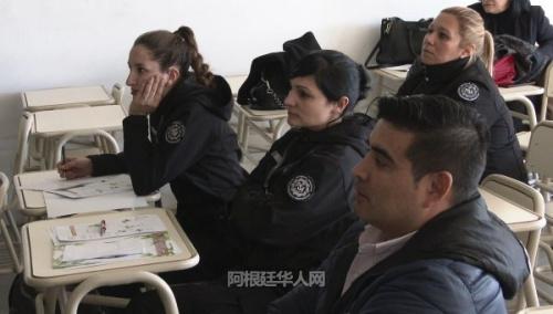 阿根廷警察学习汉语 以便