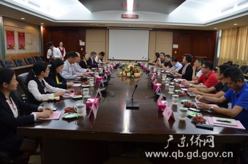 庞国梅主任一行走访知名侨资企业――中山完美公司并座谈