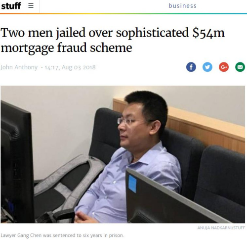 涉案华人男子。(来源:新西兰stuff网站截图)