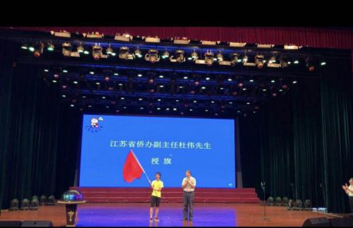 杜伟副主任为营员代表授旗