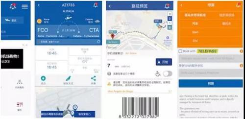 罗马机场推中文等多语言官方APP方便旅客查询信息