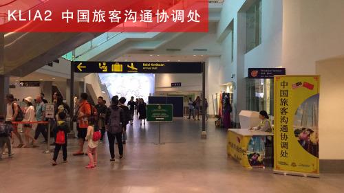 入境马来西亚受阻怎么办中使馆发布温馨提示