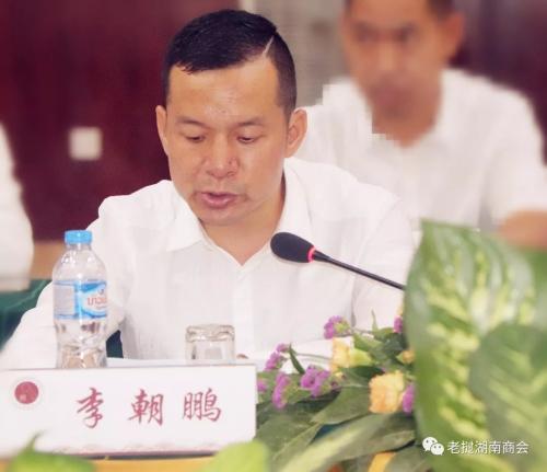 李朝鹏。(图片来源:老挝湖南商会微信公号)