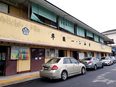 以前太平华联一校楼下办公室,华联二校则楼上。(图片来源:马来西亚光华网 梁丽萍/摄)