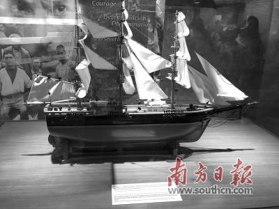 """巴拿马运河望花船闸展览馆中的""""海巫号""""帆船模型。"""