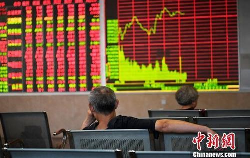 资料图:成都某证券营业部内的股民关注大盘走势。<a target='_blank' href='http://www.chinanews.com/'>中新社</a>记者 安源 摄
