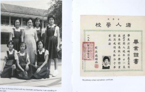 莎莉娜从直落甘望中华公学转校至循人学校,继续其华文教育之路,并获得小学毕业证书。照片中的莎莉娜(站者右一)与老师和同学合影。(图片来源:马来西亚《星洲日报》)