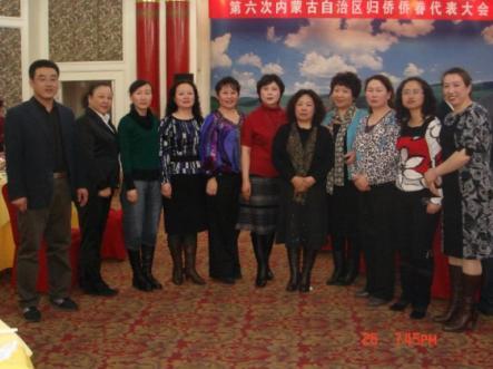 参加内蒙古自治区侨代会,呼伦贝尔代表团集体合影