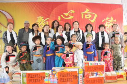"""""""六一""""儿童节慰问最基层的诺图格幼儿园。"""