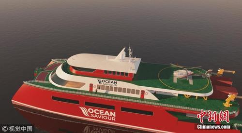 """世界首艘""""吃塑料""""清洁船 40年内吃遍太平洋垃圾"""