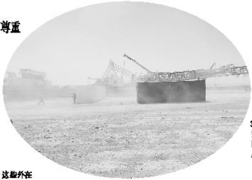 撒哈拉沙漠的天气就像3岁孩子,说翻脸就翻脸,晴空万里转眼间就风沙大作。图为钻井队搬迁遭遇沙尘暴,施工场地一片凌乱。董涛 摄