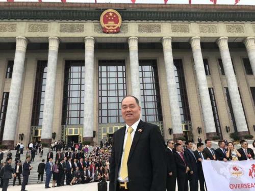 来京参加第十次全国归侨侨眷代表大会。