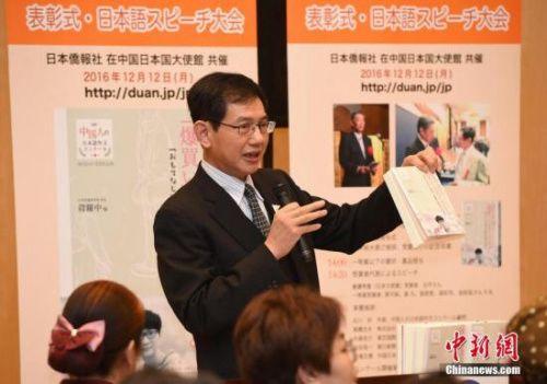 作者段跃中 <a target='_blank' href='http://www.chinanews.com/'>中新社</a>记者 侯宇 摄