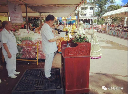 图片来源:老挝资讯网