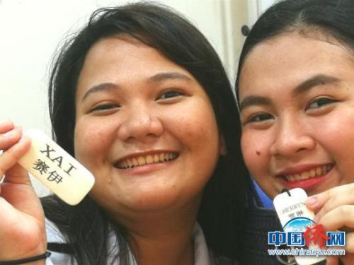 """参加""""中国大使奖学金""""夏令营,成为是菲律宾师范大学获奖学生难忘的记忆。 关向东 摄"""