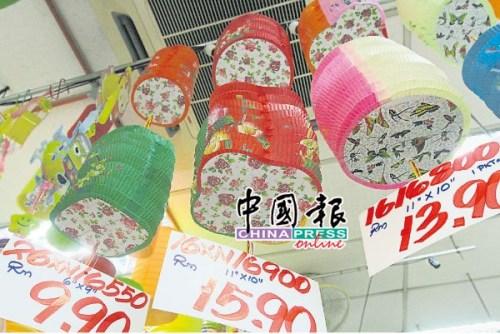 传统纸灯笼虽然现今已较少人购买,不过在中秋晚会上都会看见它的踪迹。(马来西亚《中国报》)